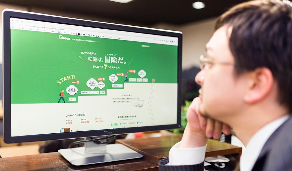 Green16_tensyoku20141123163911500-thumb-1000xauto-5727
